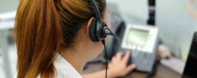 Potrebne chat operatorke za rad od kuće